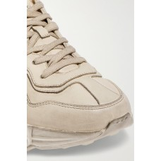 Rhyton distressed leather sneakers Cream CTNZEMASS